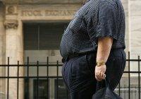 В США нашли легкий способ борьбы с ожирением