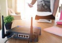 Ученые нашли способ усилить домашний Wi-Fi-сигнал