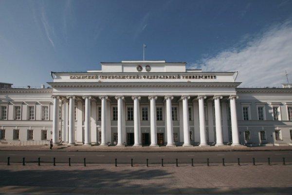 Форум соберет ведущих экспертов из России и зарубежья.