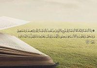 Обрадуй грешников и устраши добродетельных...