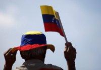 В Венесуэле «за ненависть» будут сажать на 20 лет