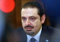 СМИ: экс-премьер Ливана Харири находится под стражей в Эр-Рияде