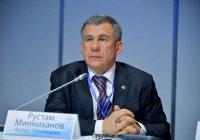 Минниханов принимает участие в российско-казахстанском форуме