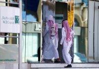 Саудовские миллиардеры начали массово выводить активы из страны