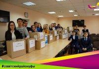 Тонну подарков для детей Сирии собрали уфимские школьники
