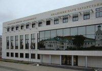В Казани обсудят «Этнорелигиозную идентичность татар в условиях глобализации»
