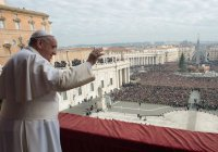 В Ватикане сигареты объявили вне закона