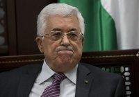 Саудовские власти выступили с угрозами в адрес главы Палестины