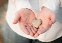 4 вида милостыни без денег