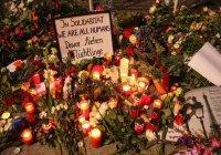 Во Франции вспоминают жертв терактов 2015 года