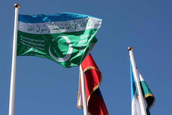 Духовное управление мусульман РБ отмечает вековой юбилей.