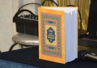 Среди стихий земного океана предоставляю перевод Корана...