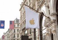 В Лондоне магазин Apple ограбила банда на мопедах