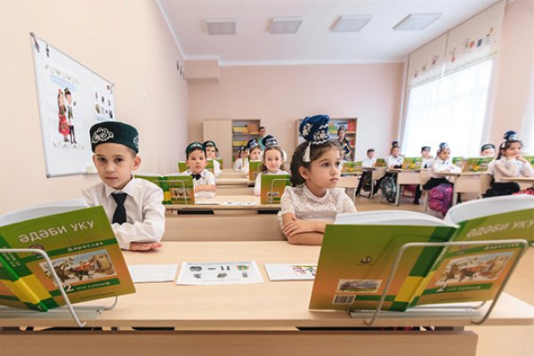 В Татарстане начали переобучать учителей татарского языка.