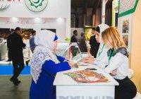 Более 40 стран мира представят свою продукцию на Moscow Halal Expo