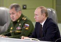 Путин подведет итоги операции в Сирии