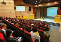 Борьбу с экстремизмом обсудят на Международном конгрессе кавказоведов