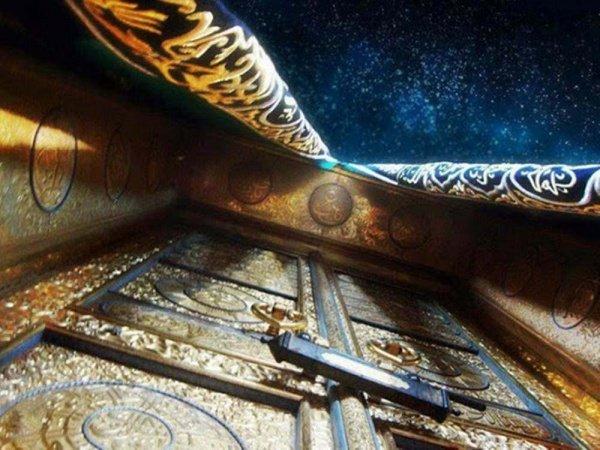 """""""- Это то место, где родится пророк Последних времен Мухаммад Мустафа. Как же счастливы те, кто в него уверуют!"""""""