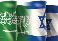 СМИ назвали условия мира между Саудовской Аравией и Израилем