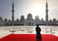 В ОАЭ ужесточили наказание за незаконную религиозную деятельность