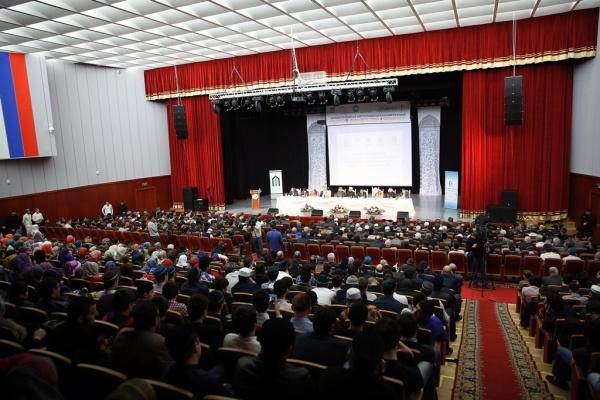 Участие в работе конференции приняли десятки экспертов.