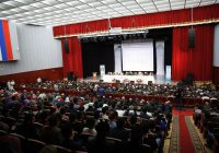 Борьбу с экстремизмом обсудили на международной конференции в Дагестане