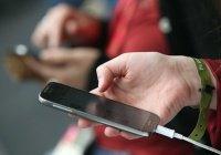 Во Вьетнаме школьницу убила зарядка iPhone