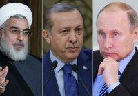 Путин обсудит Сирию с Эрдоганом и Роухани
