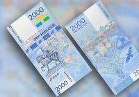 В Киргизии выпустили «вертикальную» банкноту