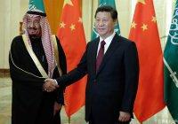 Китай заявил о намерении «сблизиться» с Саудовской Аравией