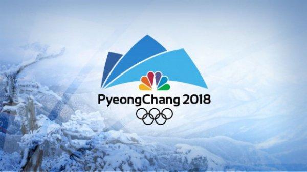 Нигерийцы впервые выступят на зимней Олимпиаде