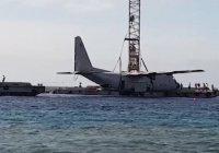 В Иордании ради создания кораллового рифа затопили военный самолет (Видео)