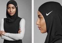 Хиджаб Nike вошел в топ лучших изобретений года