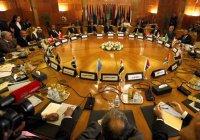 Лига арабских государств: «Иран толкает Ближний Восток в пропасть»
