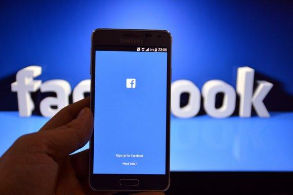 В социальная сеть Facebook пропала функция удаления сообщений