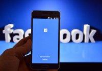 Facebook запретил удалять посты