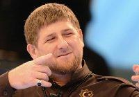 Кадыров призвал россиян предпочесть Чечню Европе