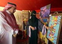 В Саудовской Аравии сделают регулярными Недели русской культуры