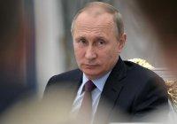 Россияне назвали главные недостатки Путина