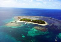 Новую Каледонию эвакуируют из-за угрозы цунами