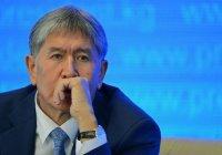 Атамбаев попросил прощения у «всех, кого обидел»