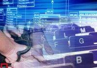 В ФСБ создали базу данных террористов-иностранцев