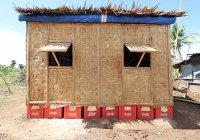 Архитектора из Японии наградили за бумажные дома