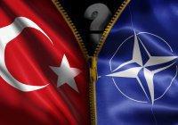 Турция может отказаться от членства в НАТО