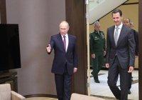 Путин провел встречу с Башаром Асадом