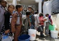 Более 2,5 млн жителей Йемена остались без питьевой воды
