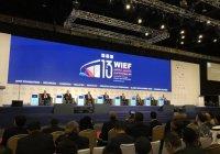 Муфтий РТ - в Малайзии на Всемирном исламском экономическом форуме
