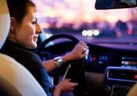 Ученые: Женщины за рулем лучше мужчин