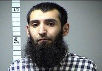 Саипову, протаранившему людей в Нью-Йорке, грозит смертная казнь