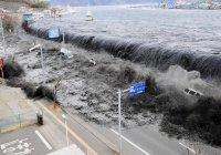 США угрожают разрушительные цунами